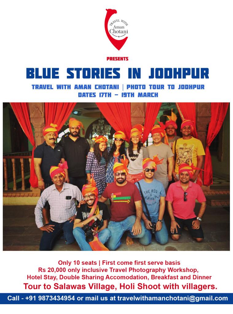 Jodhpur2017